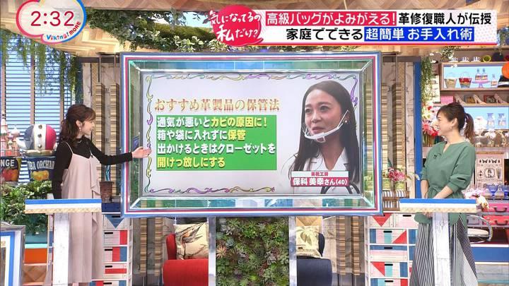 2020年12月14日久慈暁子の画像05枚目