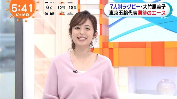 2020年12月16日久慈暁子の画像01枚目