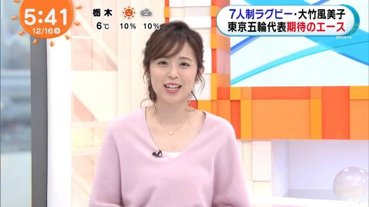 2020年12月16日久慈暁子の画像02枚目