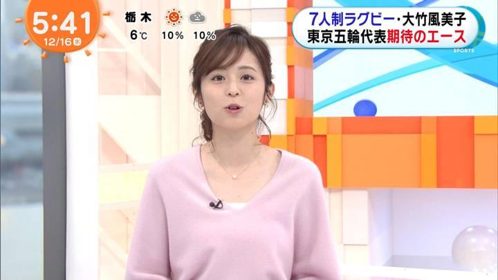 2020年12月16日久慈暁子の画像03枚目
