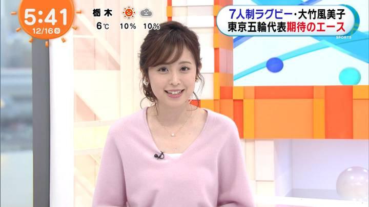 2020年12月16日久慈暁子の画像04枚目