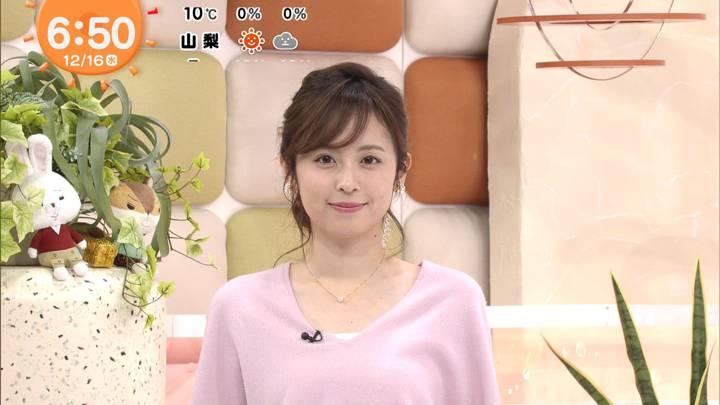 2020年12月16日久慈暁子の画像09枚目