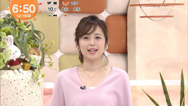 2020年12月16日久慈暁子の画像10枚目