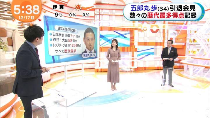 2020年12月17日久慈暁子の画像02枚目