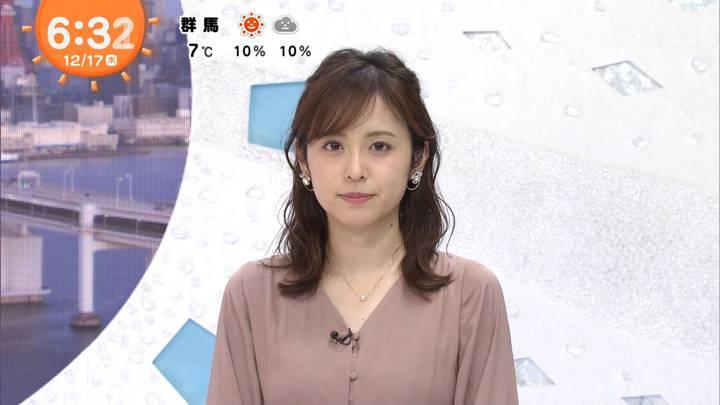 2020年12月17日久慈暁子の画像07枚目