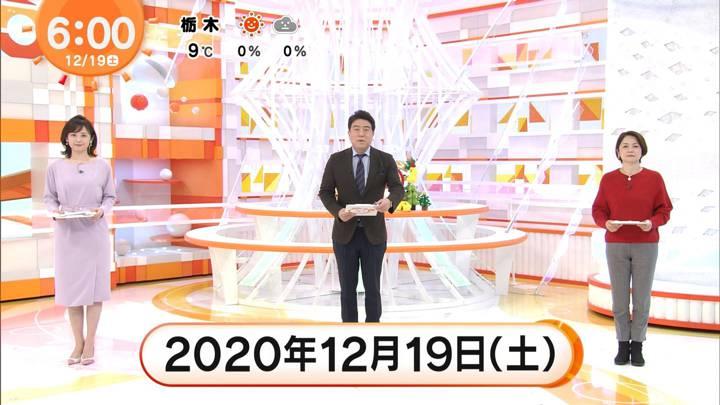 2020年12月19日久慈暁子の画像01枚目
