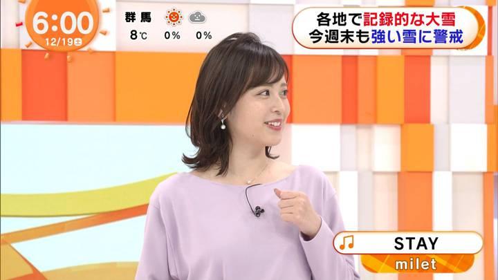 2020年12月19日久慈暁子の画像02枚目