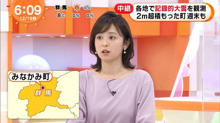 2020年12月19日久慈暁子の画像03枚目