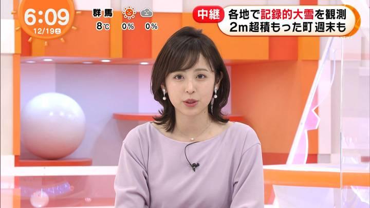 2020年12月19日久慈暁子の画像04枚目