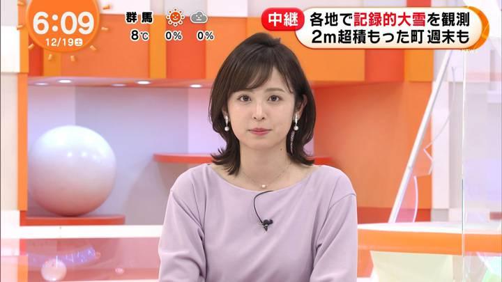 2020年12月19日久慈暁子の画像05枚目