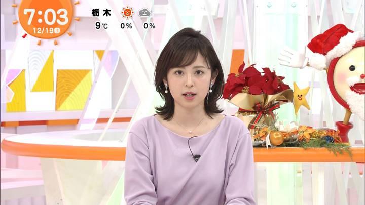 2020年12月19日久慈暁子の画像07枚目
