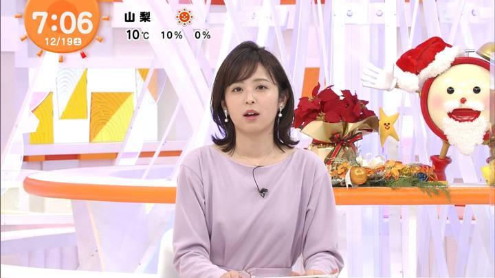 2020年12月19日久慈暁子の画像09枚目