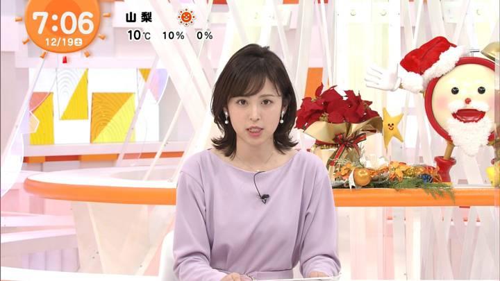 2020年12月19日久慈暁子の画像10枚目