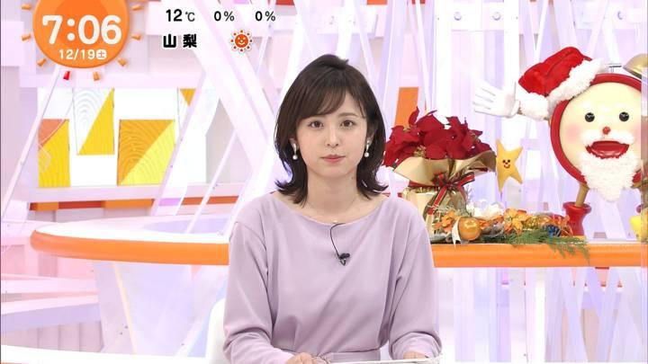 2020年12月19日久慈暁子の画像11枚目