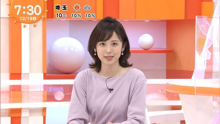 2020年12月19日久慈暁子の画像13枚目