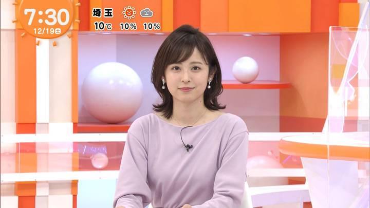 2020年12月19日久慈暁子の画像14枚目