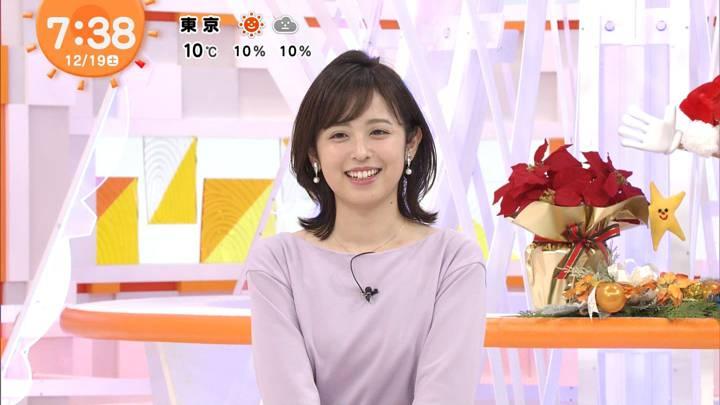 2020年12月19日久慈暁子の画像15枚目