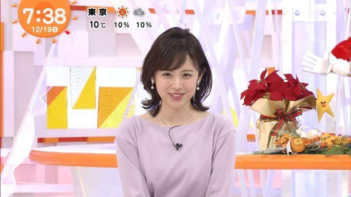 2020年12月19日久慈暁子の画像16枚目