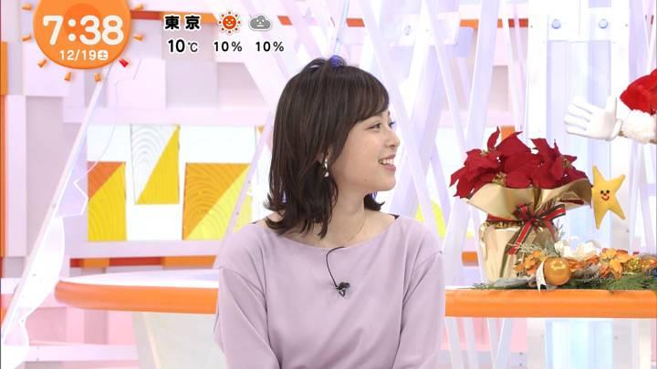 2020年12月19日久慈暁子の画像17枚目