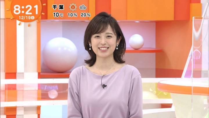 2020年12月19日久慈暁子の画像19枚目