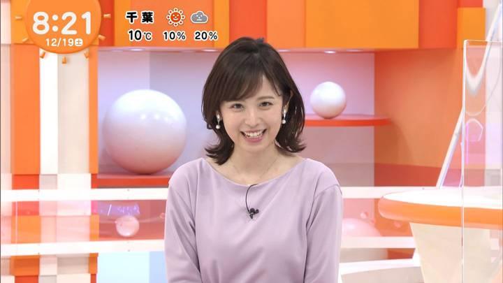 2020年12月19日久慈暁子の画像21枚目