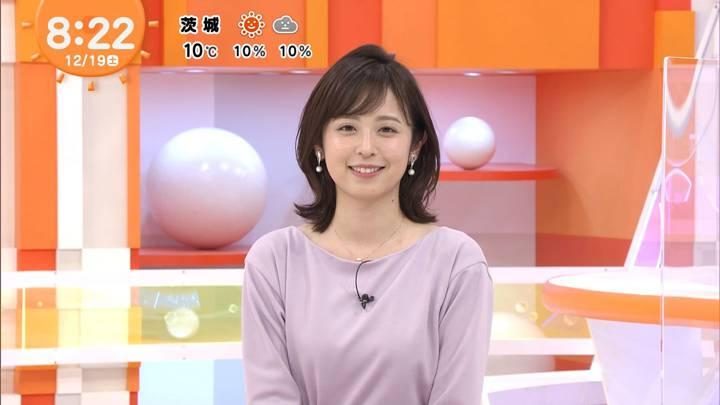 2020年12月19日久慈暁子の画像22枚目