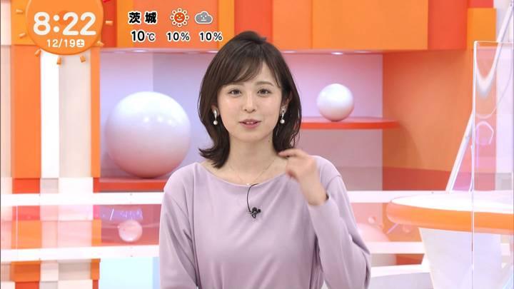 2020年12月19日久慈暁子の画像23枚目