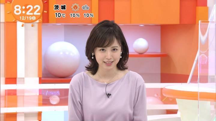 2020年12月19日久慈暁子の画像24枚目