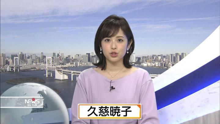 2020年12月19日久慈暁子の画像27枚目