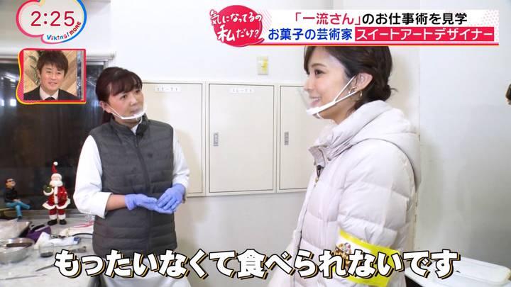 2020年12月21日久慈暁子の画像02枚目