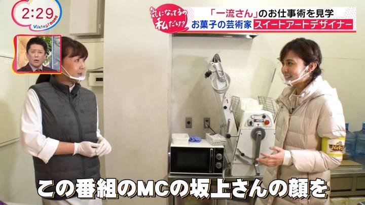 2020年12月21日久慈暁子の画像03枚目
