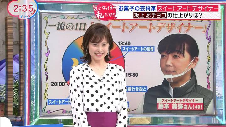 2020年12月21日久慈暁子の画像08枚目