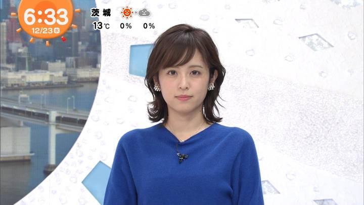2020年12月23日久慈暁子の画像06枚目