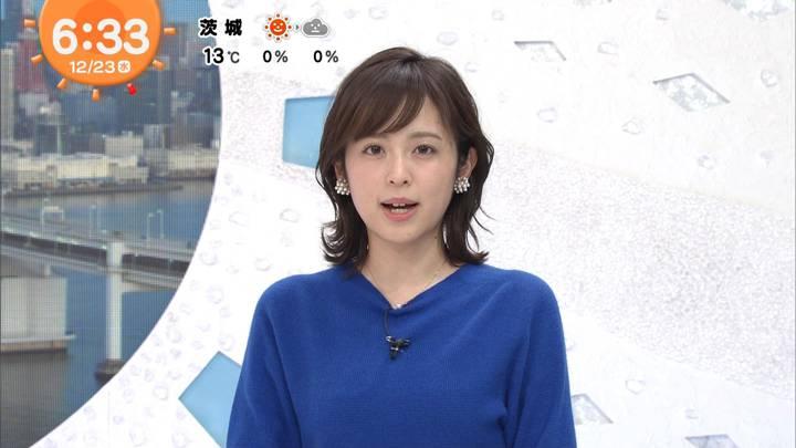2020年12月23日久慈暁子の画像07枚目