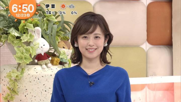 2020年12月23日久慈暁子の画像09枚目