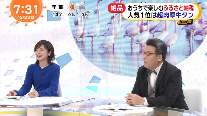 2020年12月23日久慈暁子の画像13枚目