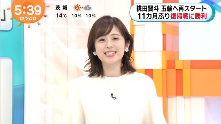 2020年12月24日久慈暁子の画像02枚目
