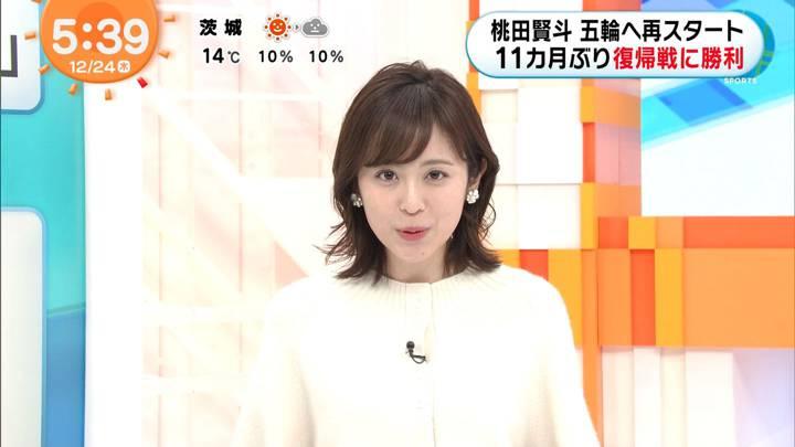 2020年12月24日久慈暁子の画像03枚目