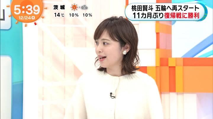 2020年12月24日久慈暁子の画像04枚目