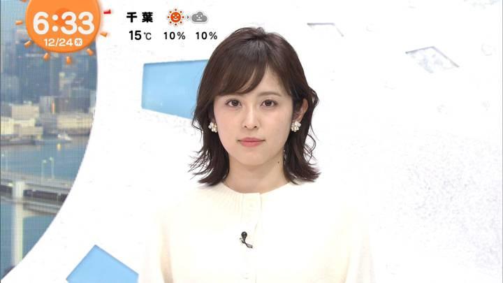 2020年12月24日久慈暁子の画像06枚目