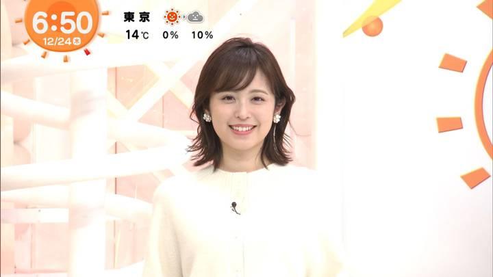 2020年12月24日久慈暁子の画像08枚目