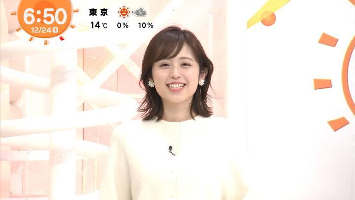 2020年12月24日久慈暁子の画像09枚目