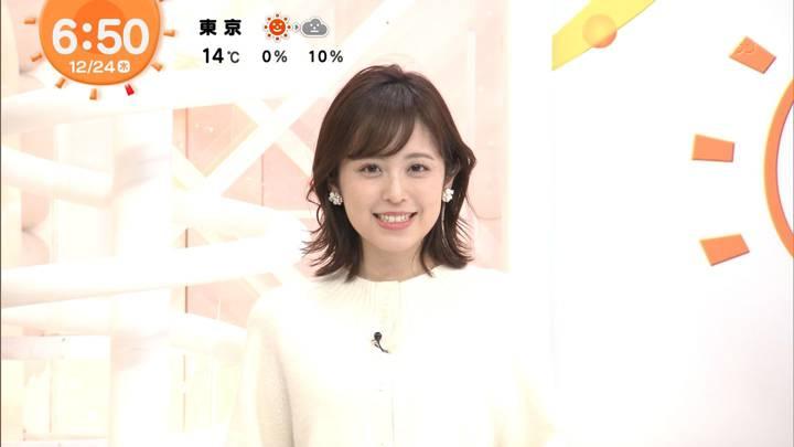 2020年12月24日久慈暁子の画像10枚目