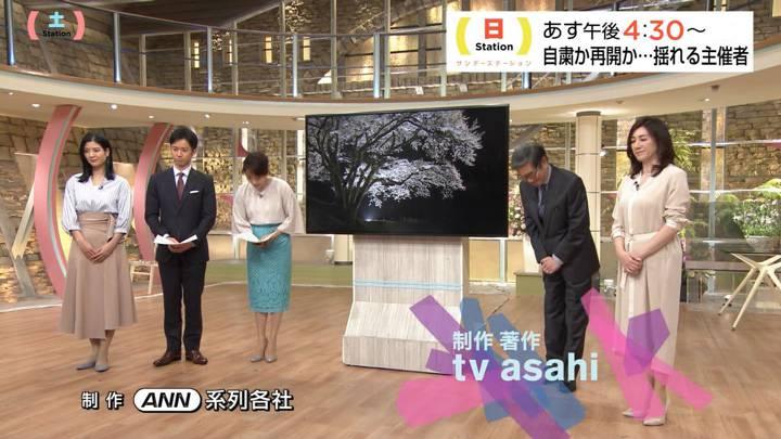 2020年03月21日桝田沙也香の画像03枚目