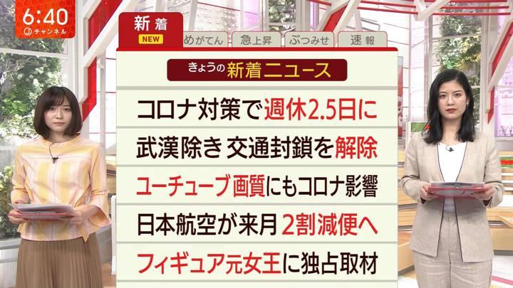 2020年03月25日桝田沙也香の画像04枚目