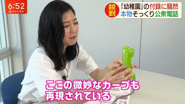 2020年03月25日桝田沙也香の画像09枚目
