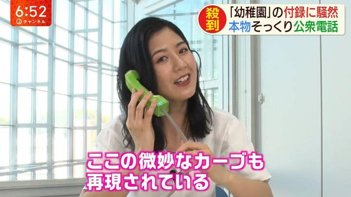 2020年03月25日桝田沙也香の画像10枚目
