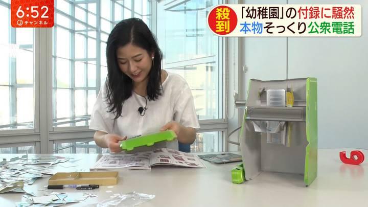 2020年03月25日桝田沙也香の画像11枚目