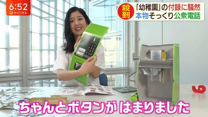 2020年03月25日桝田沙也香の画像12枚目