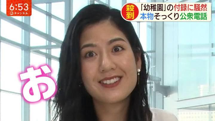 2020年03月25日桝田沙也香の画像16枚目